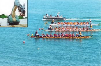 Rotary Dragon Boat Races